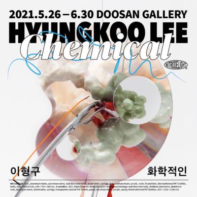 2021, DOOSAN Gallery, Seoul